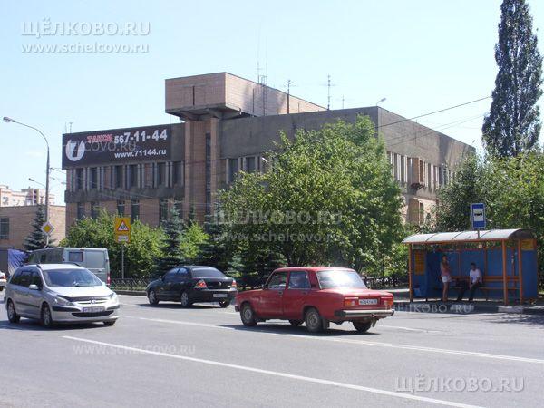 Фото здание телефонной станции — АТС г. Щелково (ул. Талсинская, д. 5) - Щелково.ru