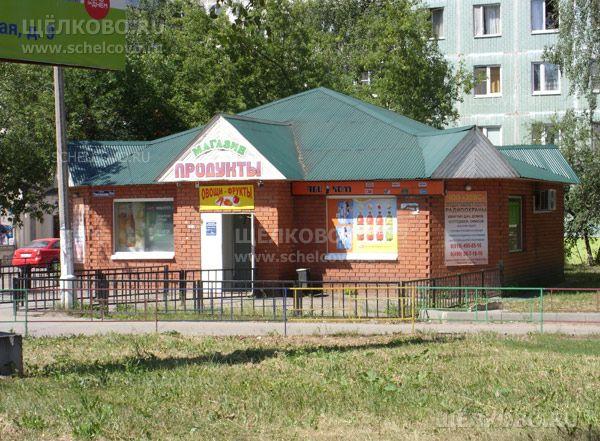 Фото магазин «Продукты» (г. Щелково, ул.Талсинская, д. 6б) - Щелково.ru