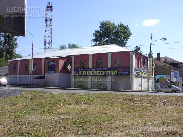 Фото магазин стройматериалов «СтройСити» (г. Щёлково, ул. Талсинская, д.44) - Щелково.ru
