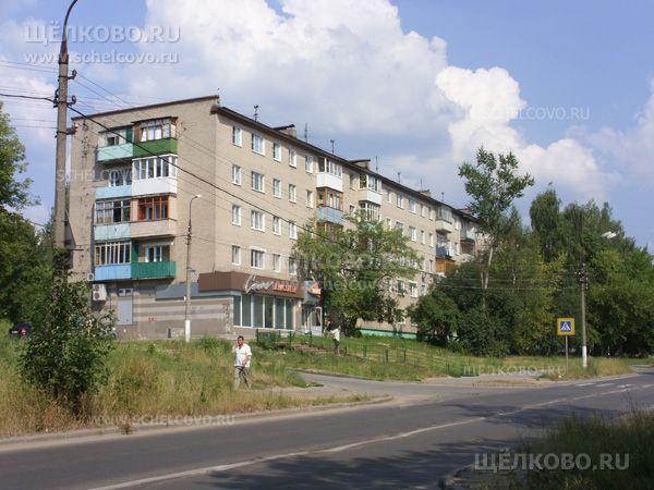 Фото г. Щелково, ул. Комсомольская, дом 9/11 - Щелково.ru