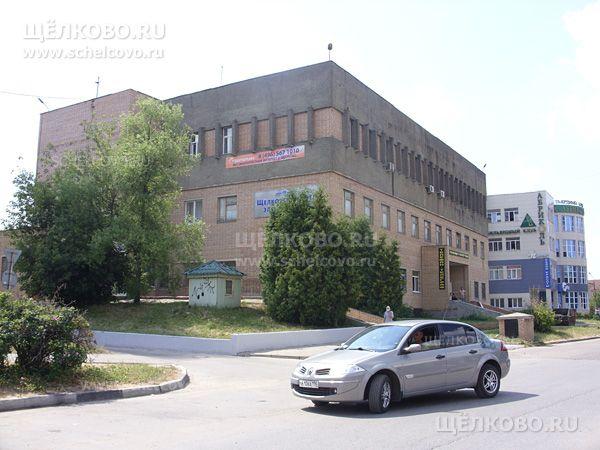 Фото здание Щелковского узла электросвязи (г. Щелково, ул. Талсинская, д.7) - Щелково.ru