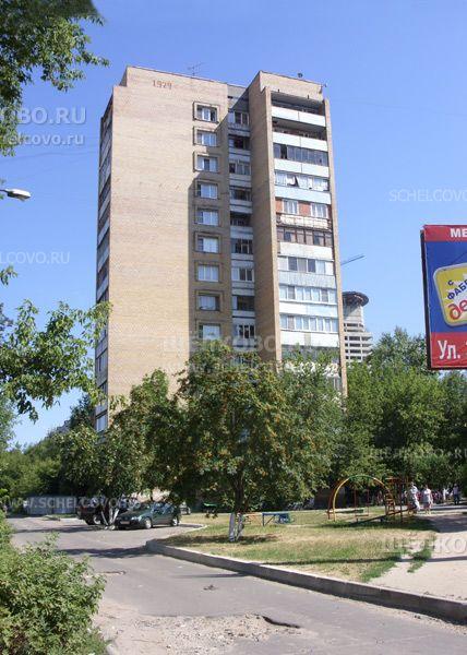 Фото г. Щелково, ул. Талсинская, дом 2а - Щелково.ru