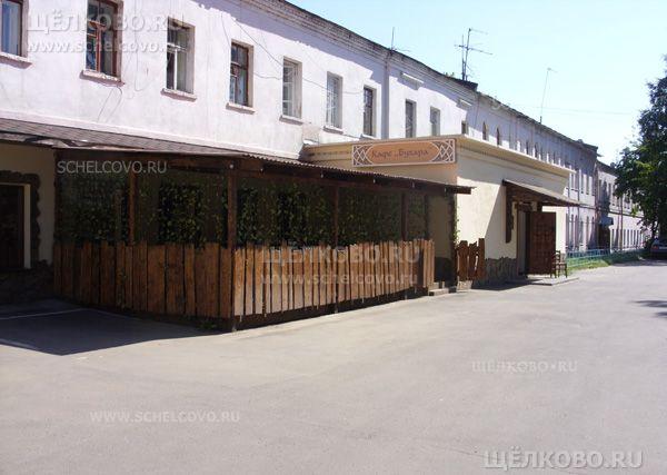 Фото кафе «Бухара» в Щелково (здание Щёлковской шелкоткацкой фабрики, ул. Талсинская, д. 60) - Щелково.ru