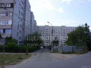 Щелково, улица Комсомольская, 1а