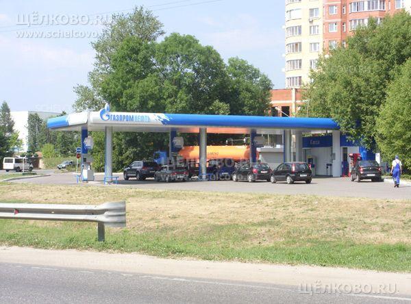 Фото автозаправочная станция «Газпромнефть» на пересечении улиц Фрунзе и Талсинская в Щелково - Щелково.ru