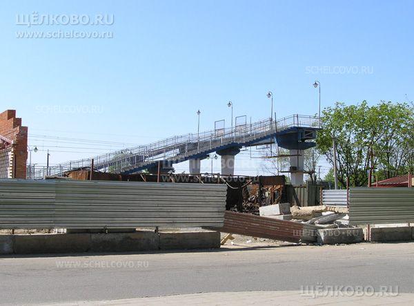 Фото строительство моста с реконструкцией станции «Воронок» (ул.Первомайская г. Щелково) - Щелково.ru
