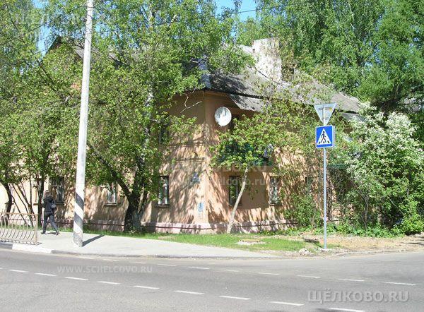Фото г. Щелково, ул. Центральная, дом 57 - Щелково.ru