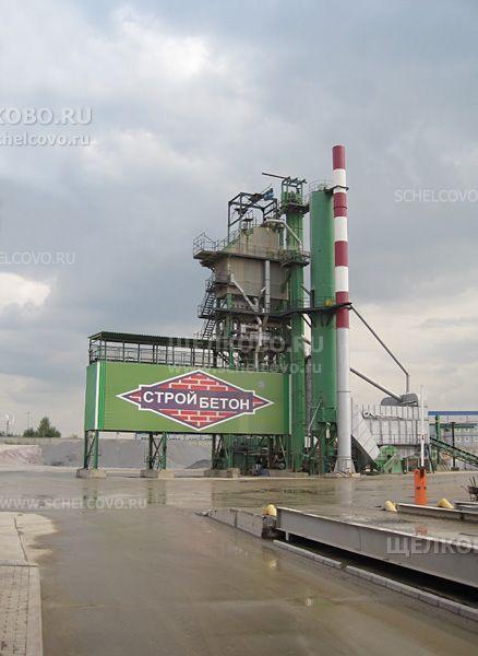 Фото асфальтобетонный завод «Стройбетон» (поселок Рудоуправления, д. 8; расположен в конце улицы Заречной г. Щелково) - Щелково.ru