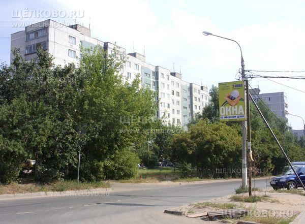 Фото г. Щелково, ул. Космодемьянская, дом 4 - Щелково.ru