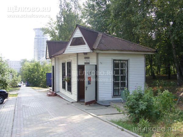 Фото магазин около дома № 13 по улице Космодемьянская г. Щелково - Щелково.ru