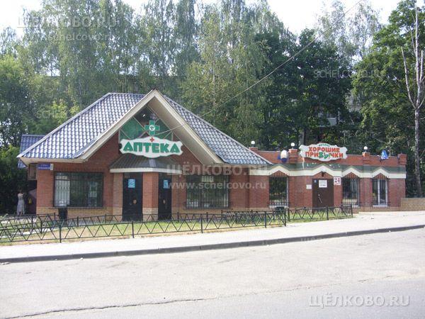 Фото магазин и аптека (г. Щелково, ул.Космодемьянская, д. 15а) - Щелково.ru