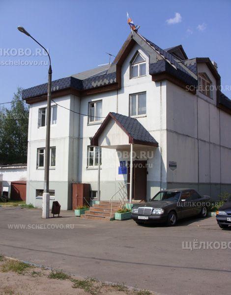 Фото здание домоуправления (г. Щелково, ул.Сиреневая, д. 5а) - Щелково.ru