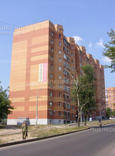 Фото г. Щелково, ул. Сиреневая, дом 5б - Щелково.ru