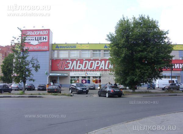 Фото торгово-офисный центр с молочной кухней в г. Щелково (ул. Сиреневая, д. 9) - Щелково.ru