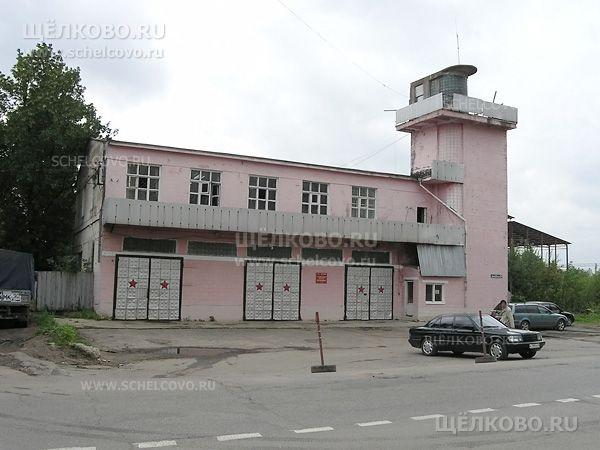 Фото пожарная часть г. Щелково (ул. Заводская, д.9а) - Щелково.ru