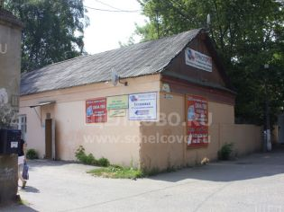 Адрес Щелково, ул. Талсинская, 60 - 16 июля 2010 г.