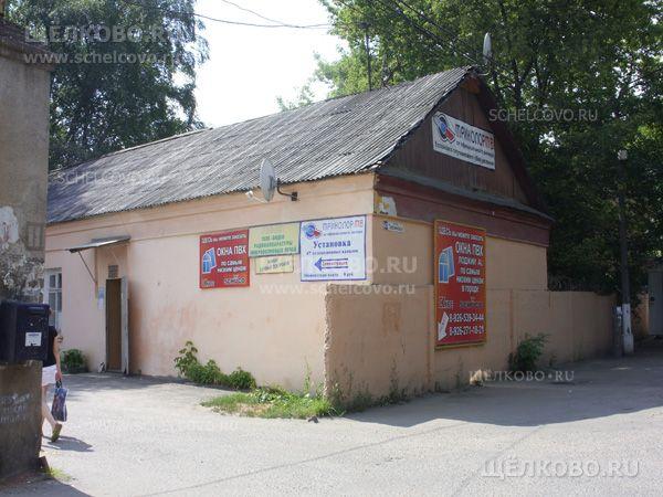 Фото здание Щелковской шелкоткацкой фабрики, сдаваемое под офисы (г. Щелково, ул.Талсинская, д. 60) - Щелково.ru
