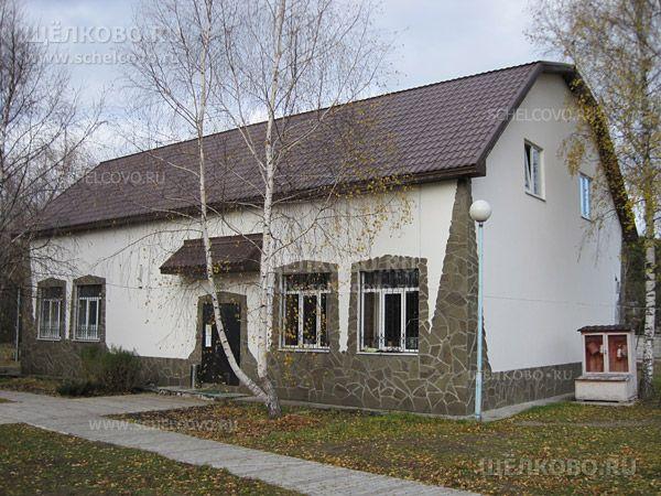 Фото здание сауны в Звездном городке - Щелково.ru