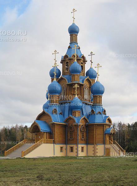 Фото храм в Звездном городке - Щелково.ru