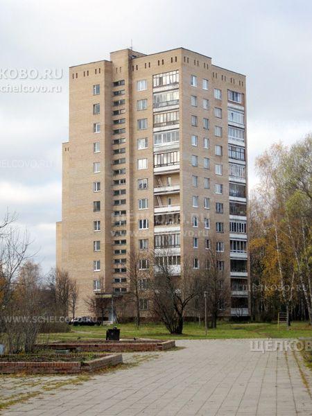 Фото Звёздный городок, дом 43 - Щелково.ru