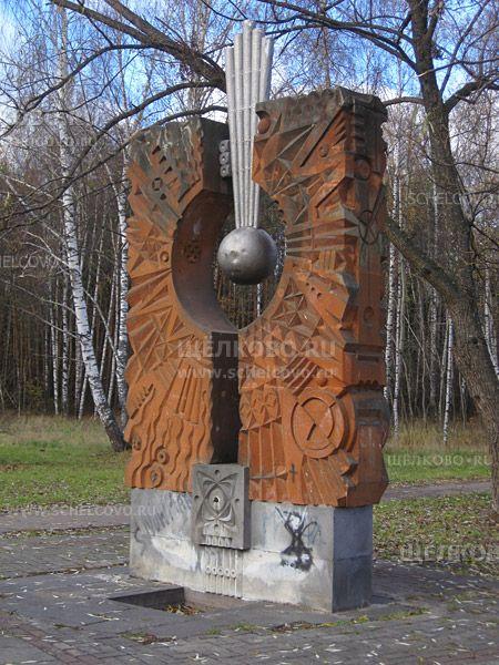 Фото монумент в Звёздном городке - Щелково.ru