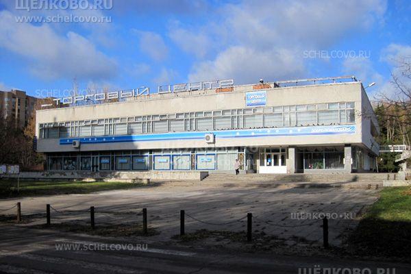 Фото торговый центр в Звёздном городке - Щелково.ru