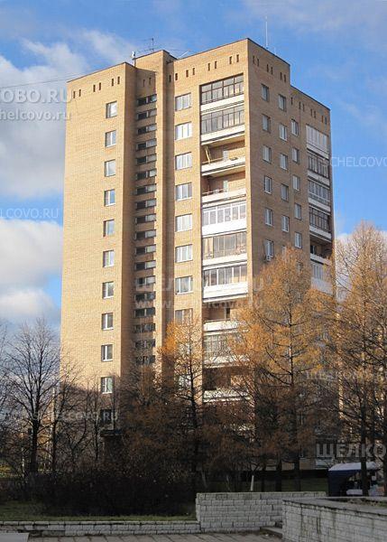Фото Звёздный городок, дом 45 - Щелково.ru
