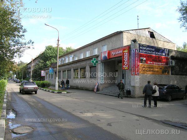 Фото торгово-офисный центр (г. Щелково, ул.Парковая, д.7) - Щелково.ru