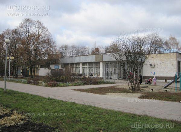 Фото торговый комплекс около Дома космонавтов в Звёздном городке - Щелково.ru
