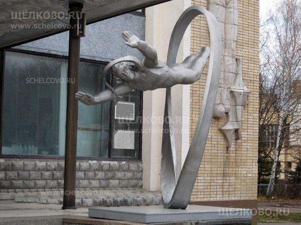 Фото Звёздный городок, памятник «К звёздам» у входа вДом космонавтов - Щелково.ru