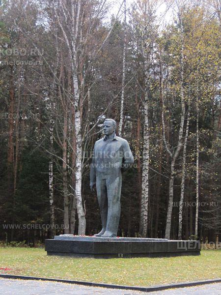Фото памятник Юрию Алексеевичу Гагарину в Звездном городке - Щелково.ru