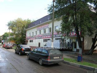 Щелково, ул. Парковая, 9 - 1 сентября 2008 г.