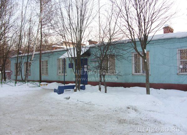 Фото здание управляющей компании в сфере ЖКХ (г. Щелково, ул. Комсомольская, д. 3а) - Щелково.ru