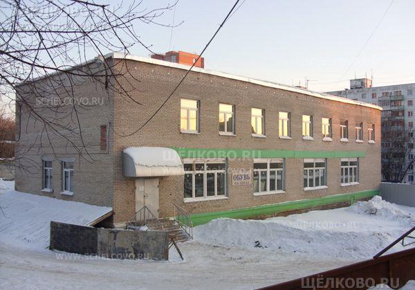 Фото производство обуви (г. Щелково, ул.Комсомольская, д. 5 — вид со двора) - Щелково.ru