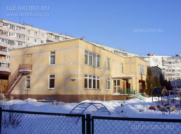 Фото детский сад № 14 г. Щелково «Крепыш» (ул.Космодемьянская, д. 24) - Щелково.ru
