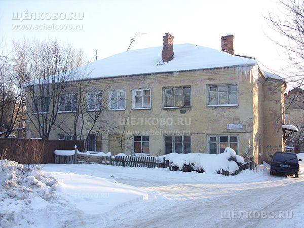 Фото г. Щелково, ул. Полевая, дом 4 - Щелково.ru