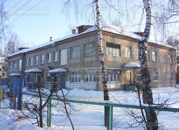 Фото детский сад № 22 г. Щелково (ул. Полевая, д. 6) - Щелково.ru