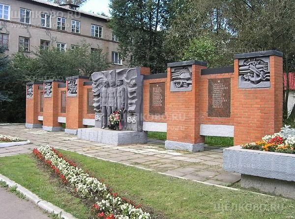 Фото монумент «Слава Героям 1941—1945 гг.» на улице Парковая в Щелково - Щелково.ru