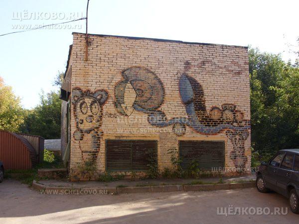 Фото трансформаторная подстанция во дворе дома № 6 поул.Пустовская г. Щелково - Щелково.ru