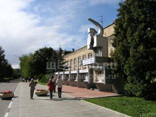 Адрес Щелково, пл. Ленина, 2 - 1 сентября 2008 г.