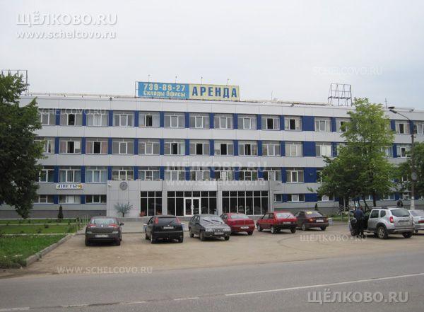 Адрес Щелково, ул. Фабричная, 1 - Щелково.ru