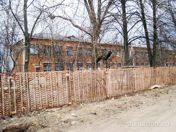 Фото Огудневская средняя общеобразовательная школа - Щелково.ru