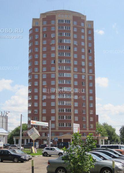 Фото новый дом (№ 4, корпус 2) по Пролетарскому проспекту в Щелково - Щелково.ru