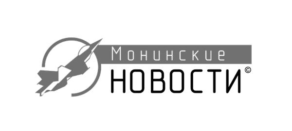 Фото логотип газеты поселка Монино Щелковского района «Монинские новости» - Щелково.ru
