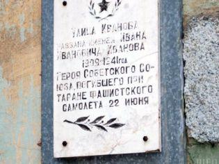 Щелково, ул. Парковая, 21/20 - 29 октября 2011 г.