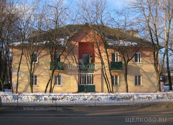 Фото г. Щелково, ул. Центральная, дом 46 - Щелково.ru
