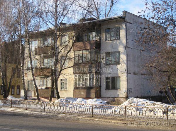 Фото г. Щелково, ул. Центральная, дом 70 - Щелково.ru