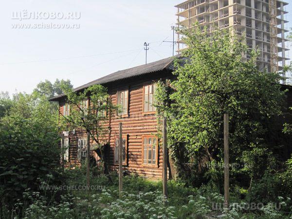 Фото подготовка к сносу дома № 18 по улице Центральная в Щелково - Щелково.ru