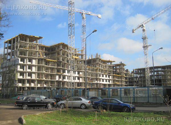 Фото строительство жилого дома на улице Радиоцентр-5 в микрорайоне Чкаловский г. Щелково - Щелково.ru