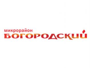 Щелково, микрорайон Богородский, 1